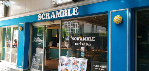 Cafe & bar SCRAMBLE 渋谷