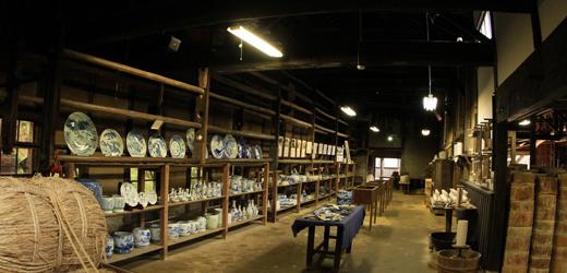 志田焼の里博物館