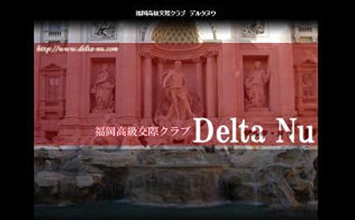 Delta-nu