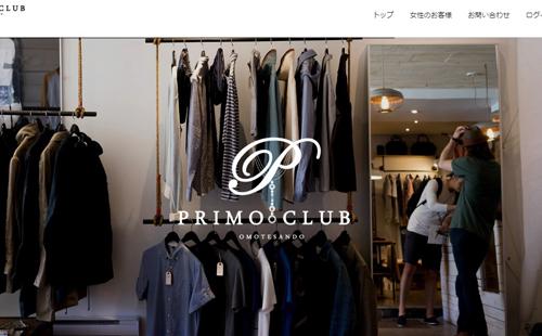 PRIMO CLUB