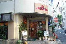 カフェ ボナフェ