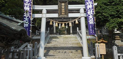 金華山黄金神社