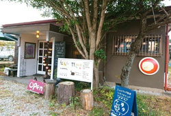 Luna Cafe(ルナカフェ)