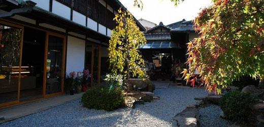 みやけ(旧鴻池邸表屋)