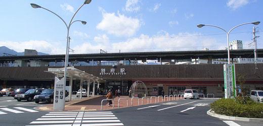 別府駅周辺