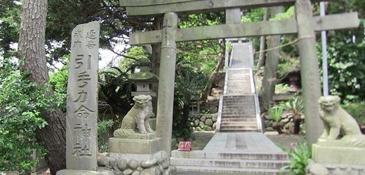 大瀬神社(引手力命神社)