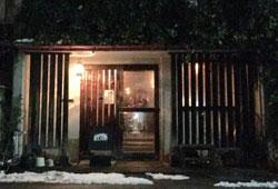 gastro pub ROID(ガストロパブ ロイド)